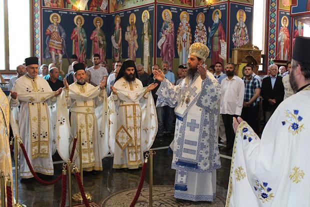 Евхаристијско сабрање у Минхену